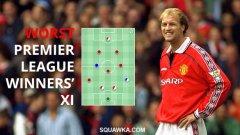 (НЕ)Идеалните 11 включват цели шестима бивши футболисти на Манчестър Юнайтед...