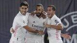 Реал се измъкна от блатото след голов трилър срещу Интер