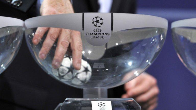 Шампионската лига се завръща след по-малко от месец!