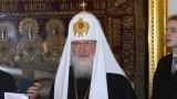 Патриарх Кирил посочва, че Русия е голяма страна, която има нужда от повече население