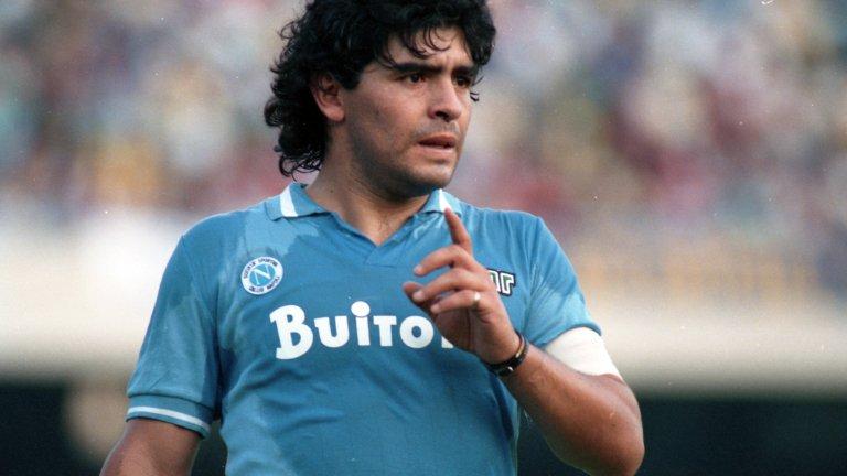 """От днес стадионът на Наполи вече няма да се казва """"Сан Паоло"""", а ще носи името на легендата Диего Армандо Марадона"""