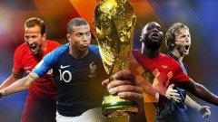 Франция, Белгия, Хърватия и Англия са четирите отбора, които останаха да спорят за най-ценната купа във футбола