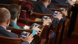 """Депутатите разгледаха  доклад на два законопроекта, внесени от ГЕРБ и """"Обединени патриоти"""""""