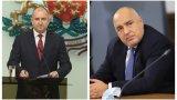 Президентът призова лидерът на ГЕРБ да се опита да спечели изборите