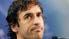 Раул вкара снощи 67-ия и 68-ия си гол в Шампионската лига