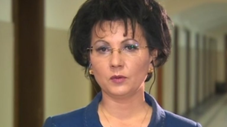 Румяна Арнаудова изнесе подробности около искането за сваляне на имунитета на шестима депутати