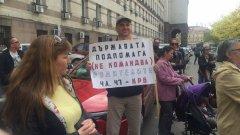 Протестиращите се опасяват, че новата стратегия децентрализира ролята на семейството