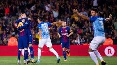 Нередовният гол в самото начало улесни мача за Барса