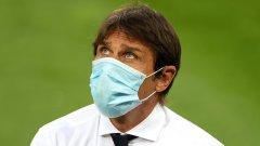Конте рядко е доволен от клубовете, в които работи и въпреки прогреса на Интер под негово ръководство, най-вероятната развръзка е раздяла