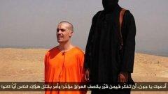 След почти година без никакъв контакт, родителите на Джеймс са получили първото съобщение от похитителите на 26 ноември 2013 г. В него джихадистите искат незабавно да получат голям откуп срещу освобождаването на американеца. (Вижте снимките)