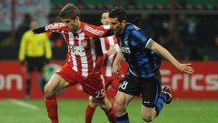 Интер елиминира Байерн миналата седмица с атакуващ стил на игра