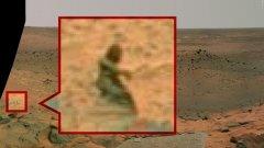 Вие виждате ли русалка? За мнозина почитатели на конспиративните теории на снимката се вижда именно това.