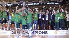 Отборът на Панатинайкос спечели тазгодишното издание на Евролигата по баскетбол