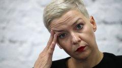 Преди ден беше обявено, че тя е задържана от маскирани мъже в столицата Минск