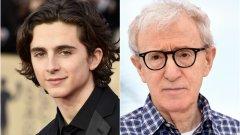 Нещо, което младият актьор в крайна сметка не успя да постигне.