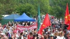 """Движение """"Русофили"""" също се разграничи от акта, въпреки че и миналата година имаше опит за сваляне на европейското знаме на събора край яз. Копринка"""