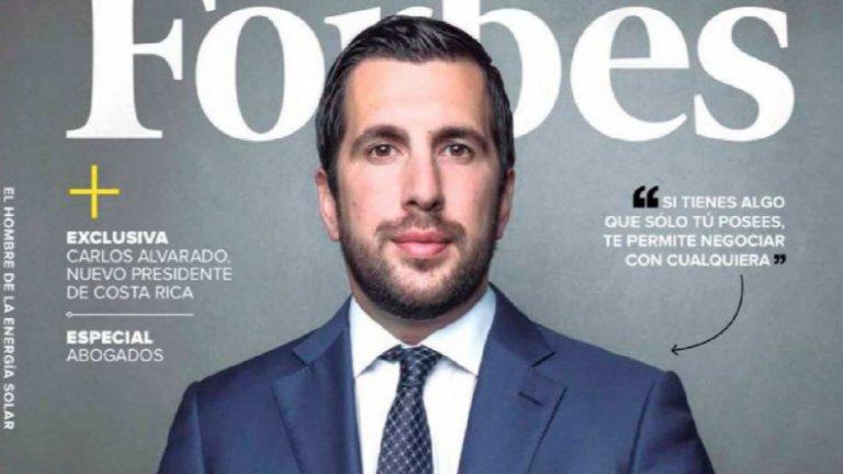 Кандидат за президент на Реал иска Клоп, Роналдо и Мбапе, ще уволнява Зидан
