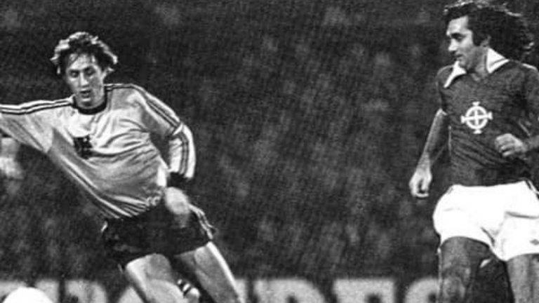 Великите Йохан Кройф и Джордж Бест по време на мач между Нидерландия и Северна Ирландия през 1976 г.