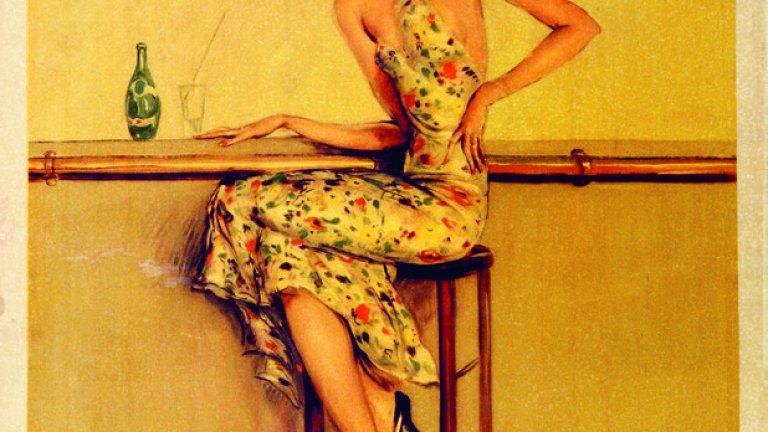 """""""Заедно с уиски или с коняк, с плод или с цитросов сок, Perrier е несравнимо."""" Слоган на продукта от 1936 година, илюстрация от френския художник Жан -Габриел Домерг"""
