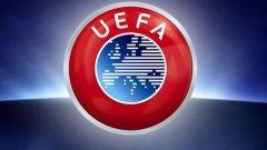УЕФА: Не искаме евроучастници, класирани по неспортен път