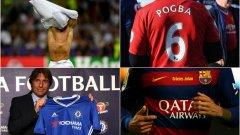 Барса и Реал водят в класацията, но кой по колко получава? Вижте в галерията...