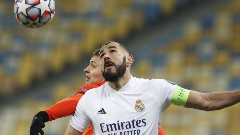 Жалък Реал отново катастрофира срещу Шахтьор, рискува отпадане още в групите