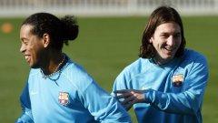 Роналдиньо и Меси в Барса през 2008 г. Идеята отново да заиграят заедно в Анталияспор изглежда безумна, но Роналдиньо и Ето'о вече подписаха с тима
