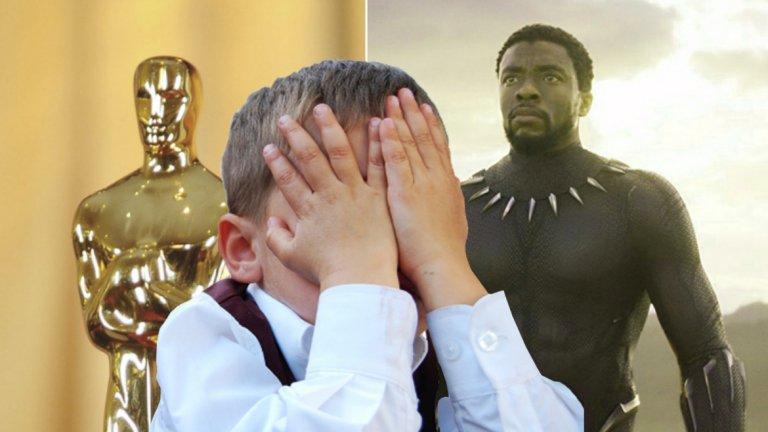 """Номинацията на """"Черната пантера"""" за """"Най-добър филм"""" е среден пръст за киното и очевидно клякане пред Disney."""