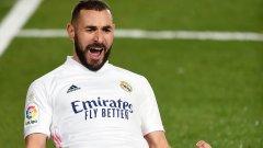 С човек повече Реал настигна лидерите в Ла Лига