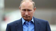 Новата стратегия за сигурност на Русия и какво означава тя