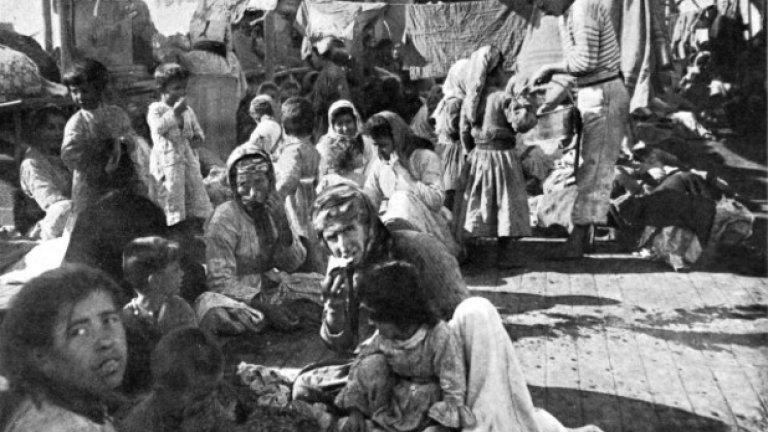 Оценките за общия брой на загиналите по време на арменския геноцид - насилие, продължило с години - варират между 600 хиляди и 1,5 млн. души