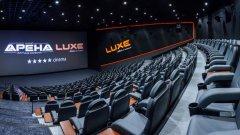 """Кино """"Арена Запад"""" - София се сдоби с първата в страната широкоформатна и високотехнологична кинозала клас LUXE"""