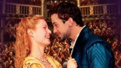 """""""Влюбеният Шекспир""""   """"Влюбеният Шекспир"""" е приятна романтична история със стегнат и добре преразказан сюжет и необходимото чувство за хумор. Когато излезе през 1998-а, той беше посрещнат благосклонно и от публиката, и от критиката. Само че на наградите """"Оскар"""" леката комедийна драма успява да получи учудващите седем златни статуетки, включително за най-добър филм и най-добра актриса (Гуинет Полтроу).   Призовете за костюми и декор са съвсем на мястото си, но фактът, че в най-важната категория са пренебрегнати """"Спасяването на редник Райън"""" и """"Тънка червена линия"""" е непростим."""