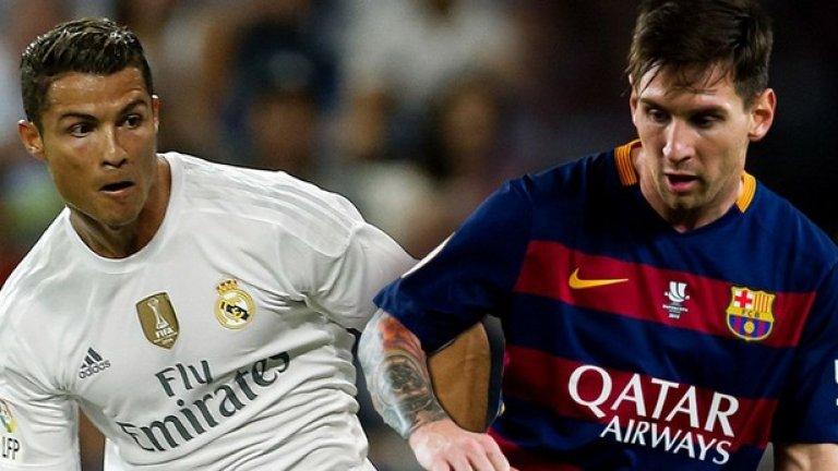 """Тези двамата винаги са на върха на класациите, нали? От 7 години няма друг, който да е печелил """"Златната топка"""". И колкото и да са ни омръзнали, Роналдо и Меси са законодателите на футболната мода. Дали и в тази класация е така?"""