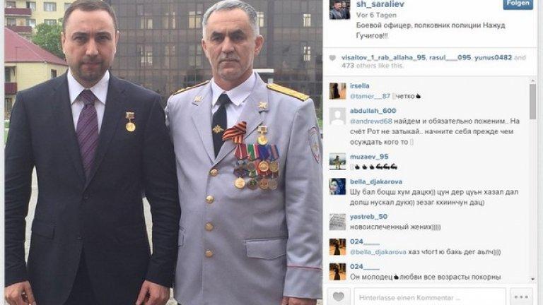 """""""Според действащото законодателство на Руската федерация, при наличието на уважителни причини органите за местно самоуправление разрешават бракове след 16-годишна възраст. При нас обикновено се стараят да се придържат към минимална граница от 17 години"""", коментира депутатът от Чечня Шамсаил Саралиев пред ТАСС."""