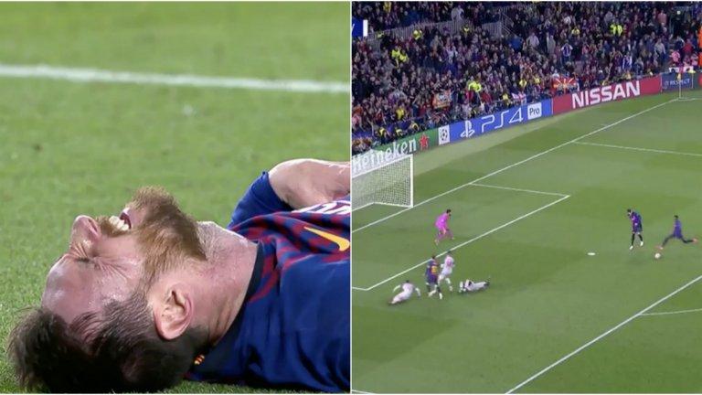 Моментът, в който Барселона можеше да реши всичко