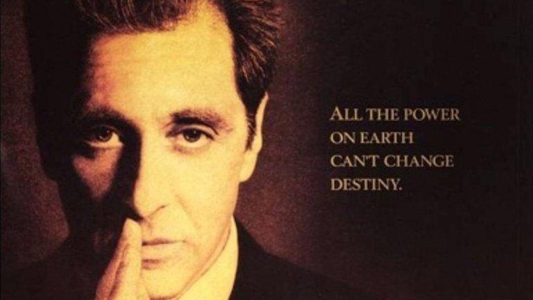"""""""Кръстникът 3"""" (1990 г.) Продължение на: """"Кръстникът 2"""" (1974 г.) Години разлика: 16  Два легендарни филма и един не чак толкова легендарен. """"Кръстникът 3"""" сякаш е потвърждение на правилото, че третият филм от трилогия често е най-слаб (други примери са """"Матрицата"""" и оригиналните """"Междузвездни войни""""). Ал Пачино се завръща като Майкъл Корлеоне, който тук се опитва да легализира криминалната си империя. Големият проблем се явиха именно върховете, достигнати от първите два филма. А Копола продължи да си играе с монтажа на третата част години наред, като уж финалната версия се появи през 2020 г. И все пак... може и без нея."""