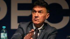 БФС отрече, че несъществуващ клуб е гласувал за Михайлов на конгреса