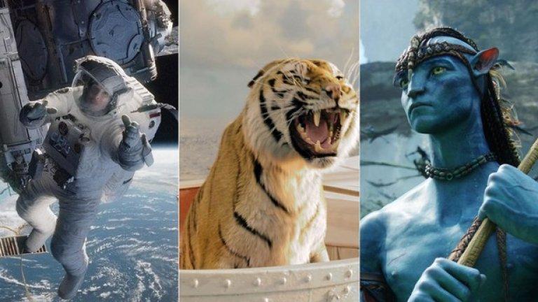 Напук на модата и боксофиса, редица режисьори се опитват да използват 3D технологията по-интересен и иновативен начин