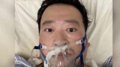 Д-р Ли също стана жертва на новия вирус... и на цензурата на властите. А хаоса около новината за неговата смърт предизвика множество бурни реакции и искания за свобода на словото