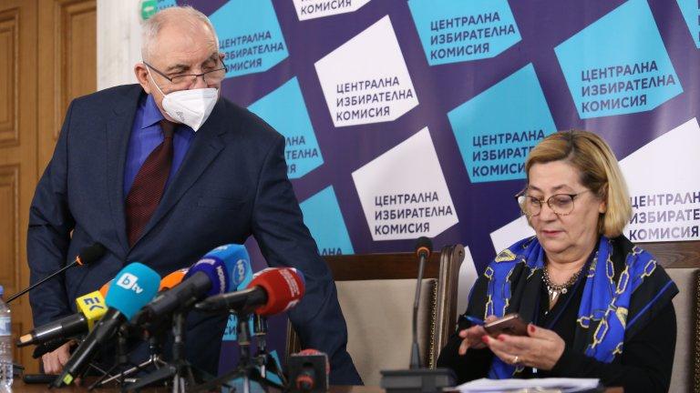 "На предложението на ""Има такъв народ"" се противопоставиха ГЕРБ и БСП"