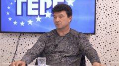 Живко Мартинов отива на съд за изнудване