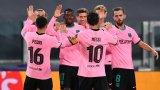 Барселона удари Юве в Торино