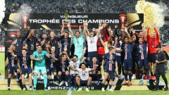 Френският шампион ПСЖ започна новия сезон с трофей. Парижани грабнаха Суперкупата на Франция след победа с 2:1 над Рен в Китай.