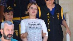 Чилем многократно е подавала оплаквания в полицията, че мъжът й я бие