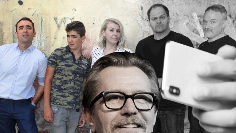 """Мненията за новия филм на режисьора на """"Боен клуб"""" и """"Социалната мрежа"""" в подкаста за кино """"Тихо, филмът започва""""."""