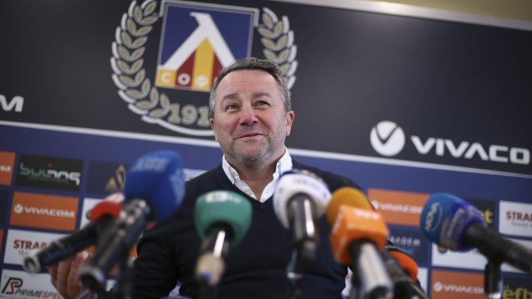 Ще се завърне ли Славиша начело на Левски?