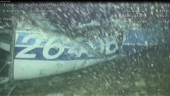 Останките от машината Piper Malibu N264DB, който изчезна с аржентинския нападател преди около две седмици, бяха открити в неделя сутринта.