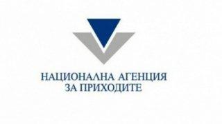 На нейно място е назначен Румен Спецов, който работи като консултант в областта на данъчното законодателство