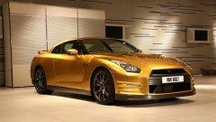 """""""Златният"""" GT-R ще бъде продаден на търг, а постъпленията от него са за фондацията на Юсеин Болт"""
